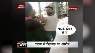 Congress' student union leader threatens girl who protested eve-teasing