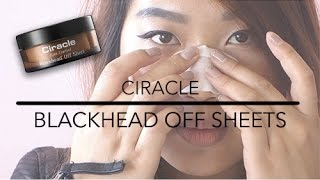 Видео - HOW TO | Ciracle Blackhead Off Sheets
