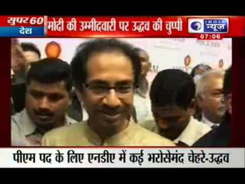 India News: Uddhav Thackeray remains silent on Narendra Modi as PM candidate