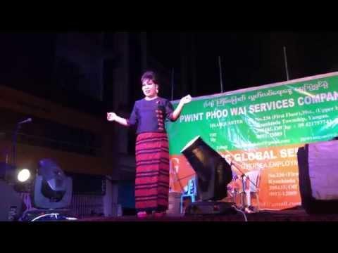Myanmar Gay Performance video