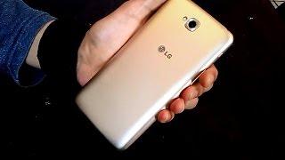 LG G Pro Lite Dorado   Análisis completo