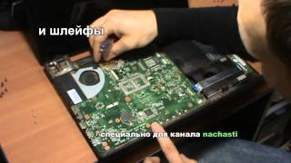 как разобрать ноутбук ASUS K53S how to take apart a laptop notebook ASUS k53 S