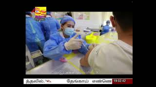 2021-05-08 | Nethra TV Tamil News 7.00 pm