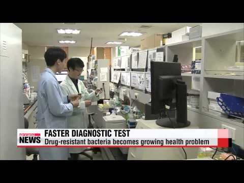 Local researchers develop faster way to diagnose antibiotic resistance   ′맞춤형 항생