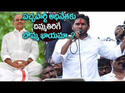 Is YS Jagan to take Revenge On Chandrababu..? | PM Modi | AP Political News | Adya Media