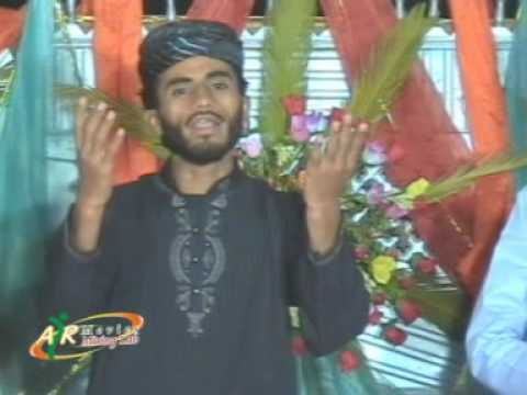 Banday Hardam Allah Ho By Hafiz Yunis Siddiqui Vol1 video