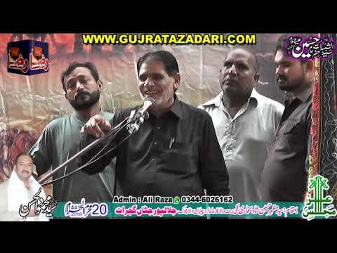 Zakir Syed Mukhtar Hussain Shah | 20 Muharram 2019 | Jalalpur Jattan Gujrat || Raza Production