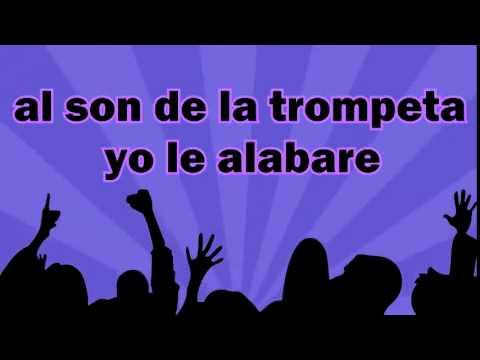 Inspiración - Yo Le Alabo