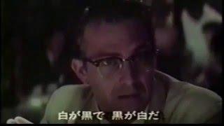 ケネディ家の人びと 第7話