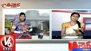 Download Savitri funny conversation with Maatakaari Mangli - Teenmaar News (27-02-2015) 3Gp Mp4