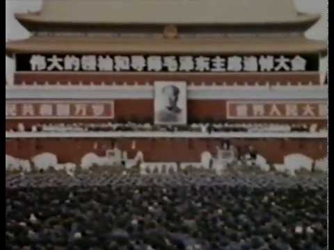 Historia Del Siglo Xx - 14 China A Partir De Mao video