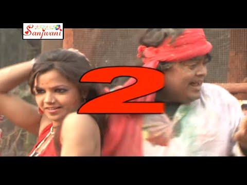 2014 New Bhojpuri Holi Song | Mor Lage Aati Tor Lagi Faate |...