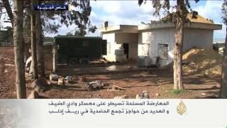 المعارضة المسلحة تسيطر على معسكر وادي الضيف