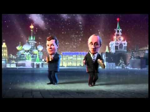 Видеопоздравление от президентов РФ