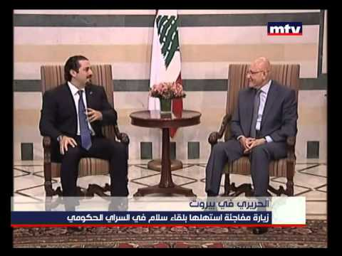 Hariri back in Lebanon for First Time in Three Years - 08/8/2014