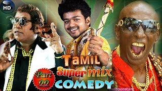 Tamil comedy mix non stop comedy | Tamil Super Hit Comedy | latest tamil comedy | new upload 2017