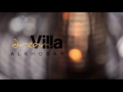 DreamVilla | Al Khobar - Al Nawras