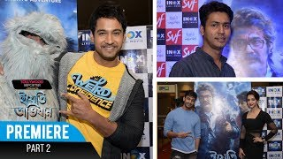 Yeti Obhijaan Premiere | Part 2 | Prosenjit | Aryann | Srijit Mukherji | Tollywood Reporter
