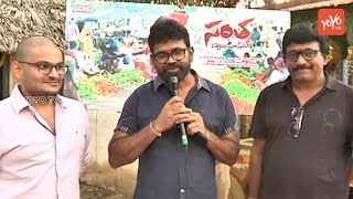 Director Sukumar Launches Santha Movie and Maitrivanam Movie First Look Posters