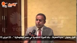 يقين | لقاء مع زين عبد الهادي حول الميزة التنافسية في عصر المعلوماتية