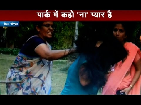 NGO women beat couples in Greater Noida park