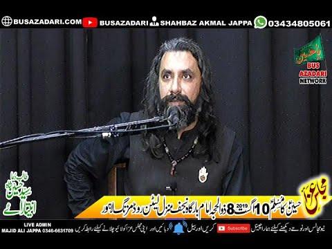Live Majlis-e-Aza 10 August  2019  Lahore