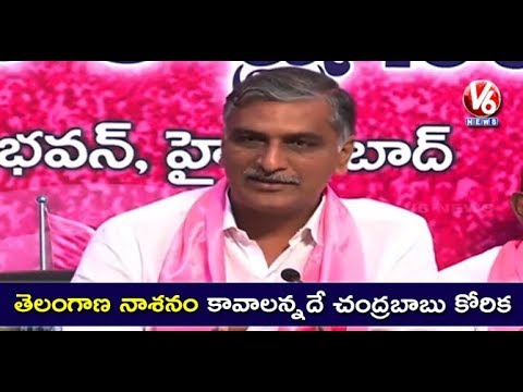 Minister Harish Rao Press Meet, Writes Open Letter To AP CM Chandrababu With 19 Questions | V6 News