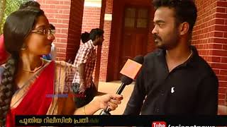 Interview with Sarath (Appani Ravi fame from Angamaly Diaries)