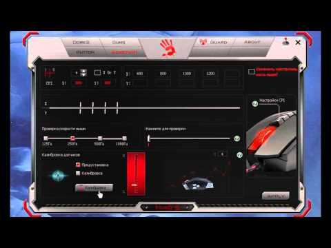 A4Tech Bloody multi core Gaming mouse Vseries 7 - прикупил, рассказываю о ней
