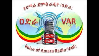 Voice of Amara Radio - 03 July 2017