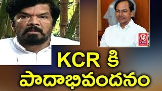 Posani Praises CM KCR, Telangana People | Nandi Awards Controversy