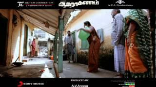 Arakkonam - Aarohanam Trailer 3