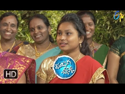 Panduga Chesko | 17th September 2018 | Full Episode | ETV Telugu