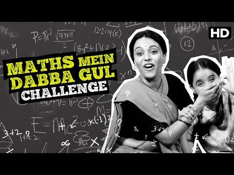 Maths Mein Dabba Gul Challenge | Nil Battey Sannata