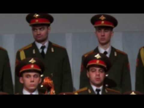 Краснознамённый военный хор имени Александрова (11.11.2016)