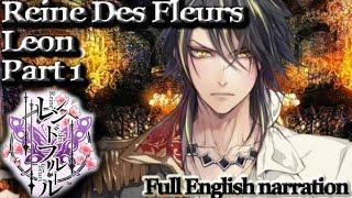 Reine Des Fleurs - Leon Part 1 (full English narration)(PS Vita)
