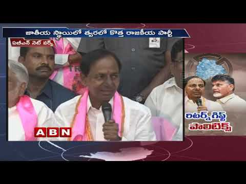 KCR satirical comments on Chandrababu Naidu | ABN Telugu