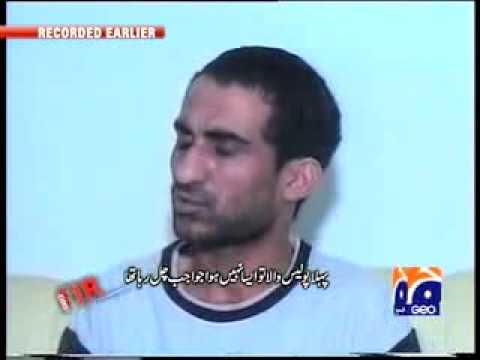 YouTube   Geo FIR  Abdul Rehman a k a Rehman Daket   Part 3 of 4