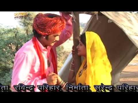 Chandiyo Dhokho De Diyo - Koyaldi - Rajasthani Song