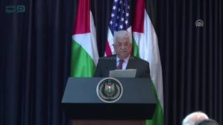 مصر العربية | عباس يؤكد لترامب تمسكه بحل الدولتين