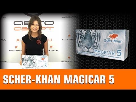 Обзор сигнализации Scher-khan magicar 5
