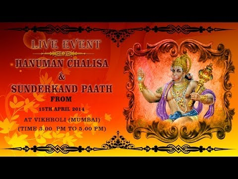 #SanskarLive   Hanuman Chalisa & Sunderkand Paath   Vikhroli...