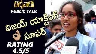 Taxiwala Movie Public Talk Ladies Fans | Taxiwaala Public Review | Vijay Devarakonda