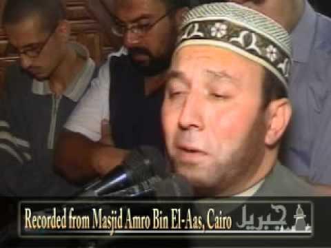 الشيخ محمد جبريل - ليلة ٣ رمضان ١٤٢٦ مسجد عمرو - كاملة