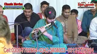 Mohsin DanishBansri Ki Dhun Rab Jany Tay Hussain