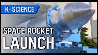 [K-SCIENCE] Space Rocket Engine for Test-Launch / YTN KOREAN