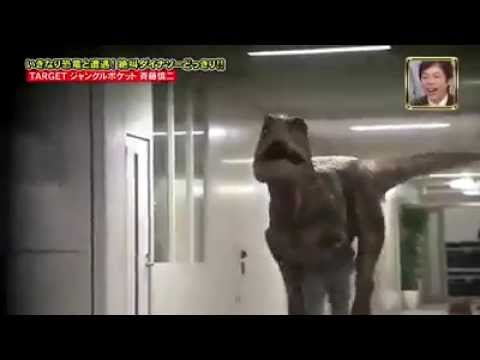 Only in Japan, Dinosaur in hidden camera