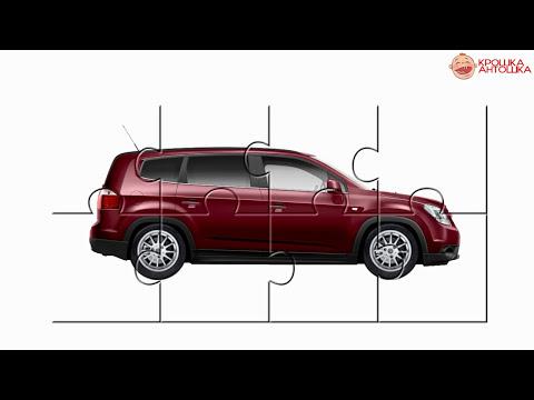 Пазлы. Мультики про Машинки. Красная Машина.  Минивэн.