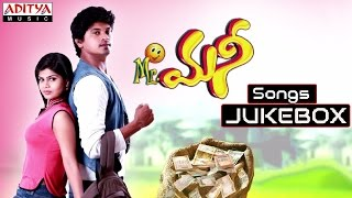 Mr. Perfect - Mr Money Telugu Movie | Full Songs Jukebox | Naveen, Alekhya