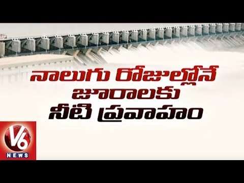 Jurala Project Brimming With Water Due To Huge Inflow From Almatti Dam | V6 News